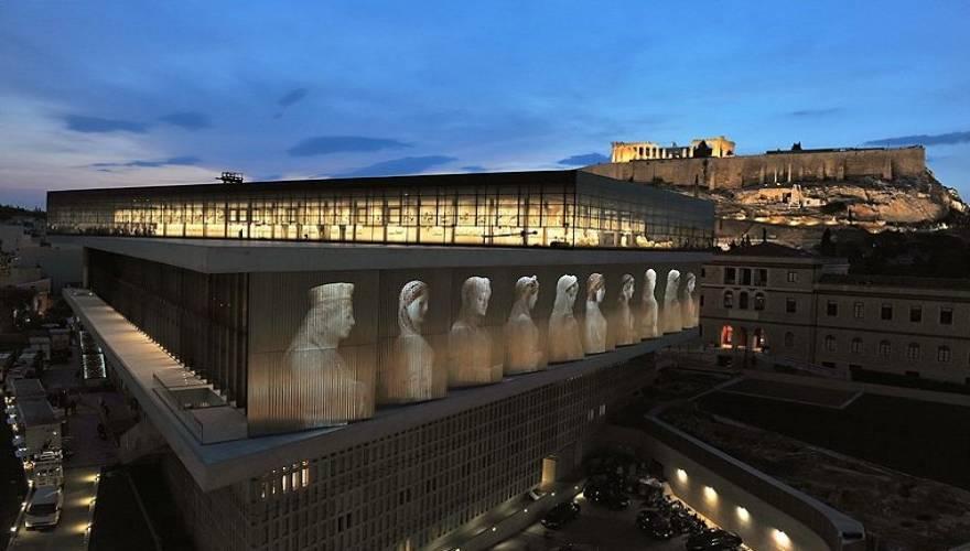 Bảo tàng New Acropolis
