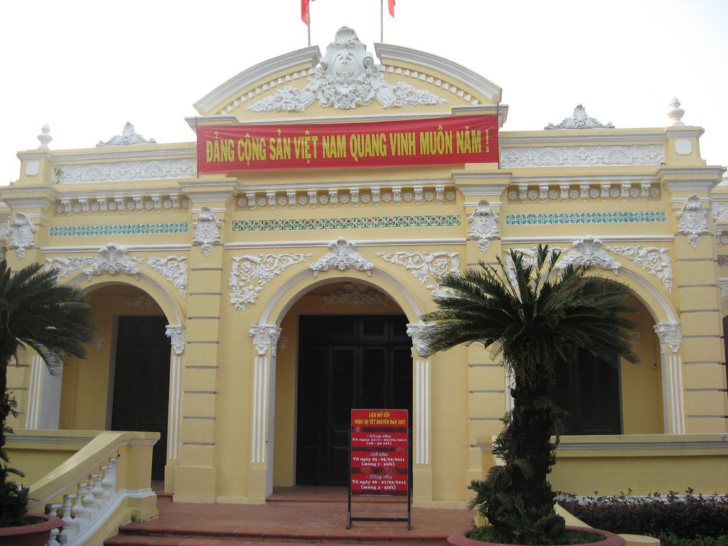 Bảo tàng Kiên Giang