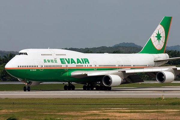 Các hãng hàng không quốc tế tại Việt Nam